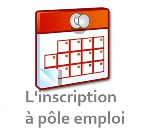 inscription pole emploi cadre pole emploi comment s inscrire par ou par t 233 l 233 phone