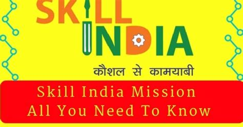 skill india mission bank exams today