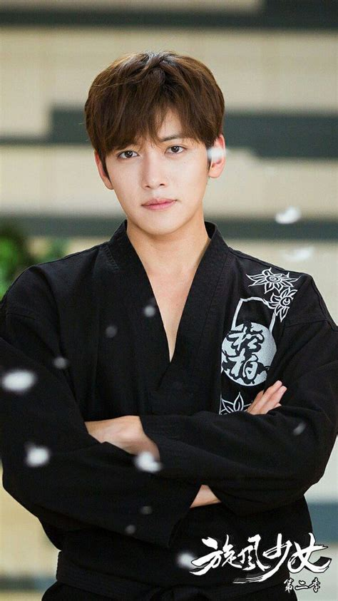 17 Best Images About Ji Chang Wook On Pinterest