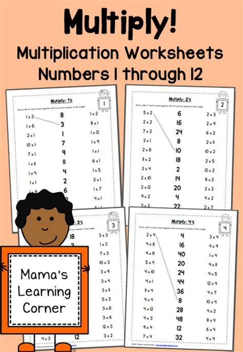 *free* Multiplication Worksheets 112  Life Of A