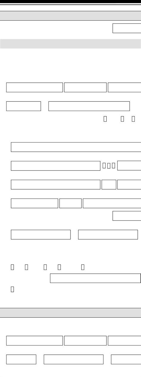 Fill Free Fillable I 360 Form I 360 Pdf Form