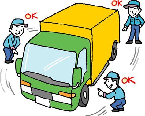 車安全点検の無料イラスト に対する画像結果
