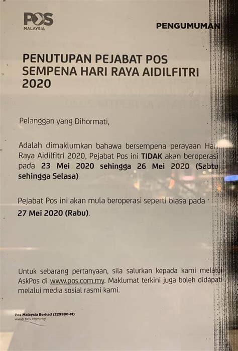 Waktu Operasi Asb Di Pejabat Pos 2020 Cara Keluarkan Duit Asnb Tanpa Perlu Ke Bank Atau Pejabat Assalamualaikum Pos Laju Alamanda Boleh Buat Penghantaran Brg Ke Sabah Ke Jagurkur