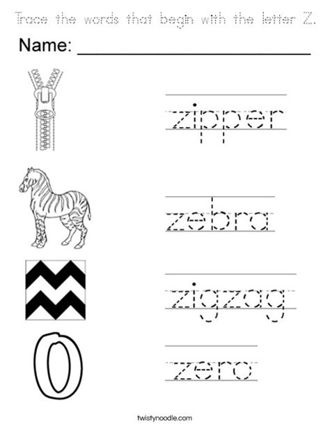 words with letter q trace the words that begin with the letter z coloring page 36971