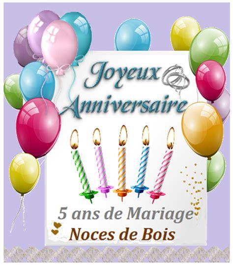 anniversaire de mariage 4 ans image joyeux anniversaire noces de bois quot 5 ans de mariage quot