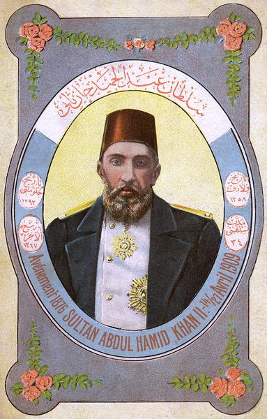 Ottoman Ruler by Sultan Abdulhamid Ii Ruler Of The Ottoman Turks