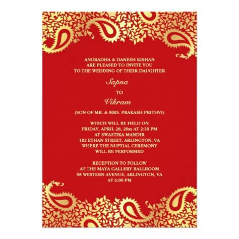 Elegant Paisley Indian Style Wedding Invitation