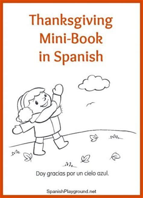 thanksgiving archives spanish playground