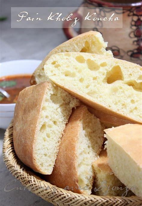 recette cuisine kabyle facile 25 best ideas about recette marocain on