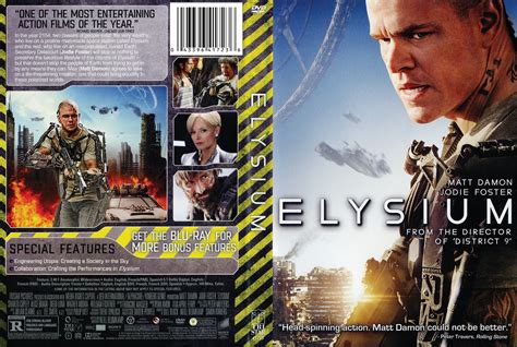 this is for the cover elysium dvd cover 2013 r1
