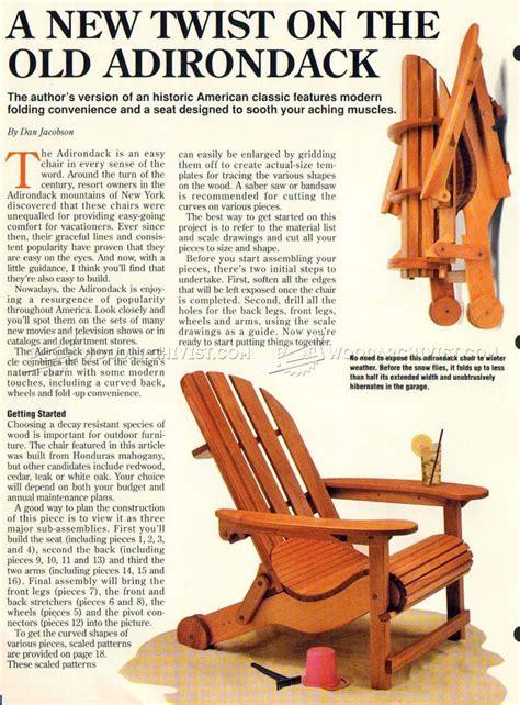 folding adirondack chair plans outdoor furniture