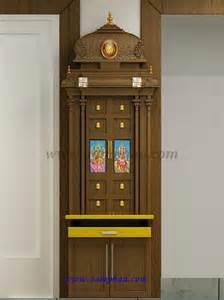 interior design for mandir in home teak wood pooja design teak wood pooja design service