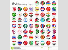 Vector Asian National Flag Set Stock Images Image 38511154