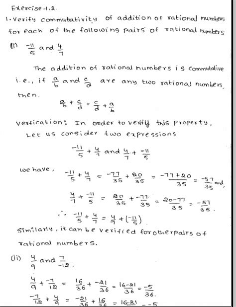 Rational Numbers RD Sharma Class 8 Solutions Exercise 1.2