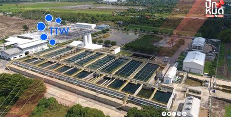 TTW ผู้ผลิตน้ำประปาภาคเอกชนรายใหญ่ที่สุด ของประเทศ ใน ...