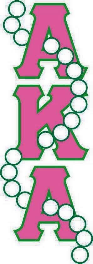 Select files from computer, google drive, dropbox, url or by dragging it on the page. AKA Founder's Day | Aka sorority, Sorority colors, Alpha ...