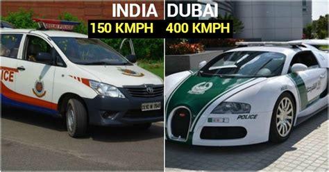 Dubai Police's Bugatti Veyron Declared World's Fastest