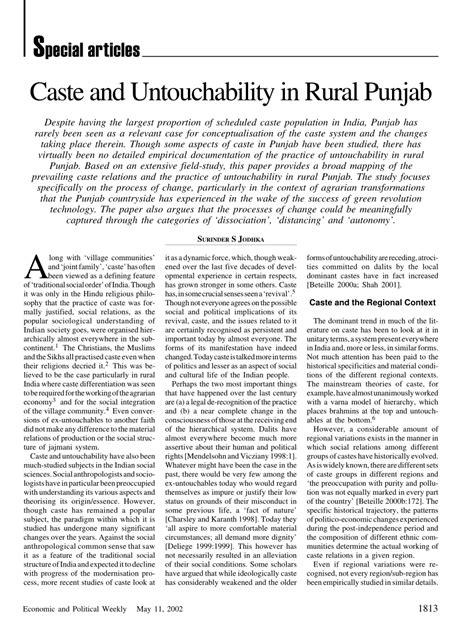 caste  untouchability  rural punjab