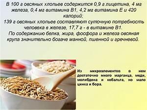 Чистка печени медом при повышенной кислотности
