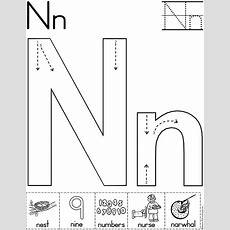Alphabet Letter N Worksheet  Standard Block Font  Preschool Printable Activity Education