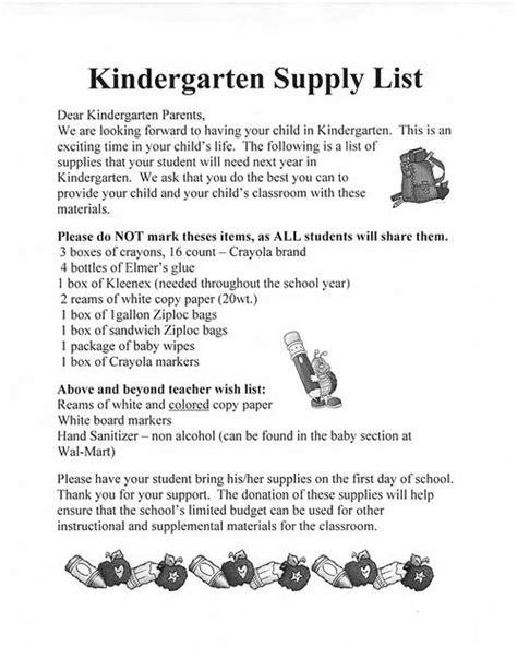 school supply list for preschool shady school supply lists joeyfullystated 744