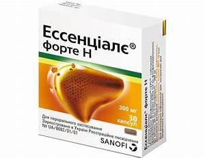 Препарат фосфолипиды для печени