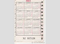 calendario 1967 toallas trovador incluye un Comprar