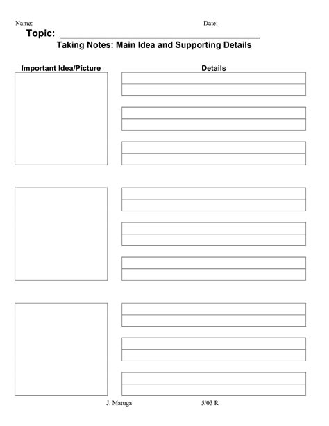 7 Best Images Of Cute Printable Note Taking Sheets  Note Taking Paper Template, Printable Note
