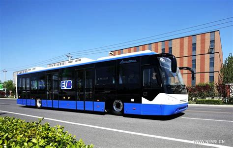 Electric Shuttle Bus Made By Cimc Airport Facilities