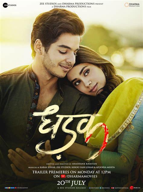 Dhadak 2018 Hindi Full Movie Watch Online Free
