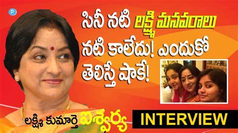 actress lakshmi daughter aishwarya actress lakshmi daughter aishwarya about her daughter