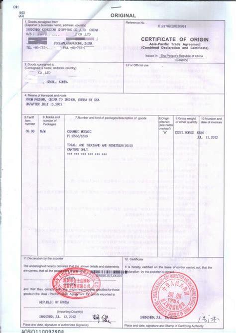 chambre de commerce certificat d origine professionnelle le textile certificat d 39 origine asie