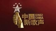Singtel TV bringing Sing! China Season 2 live on Jia Le ...