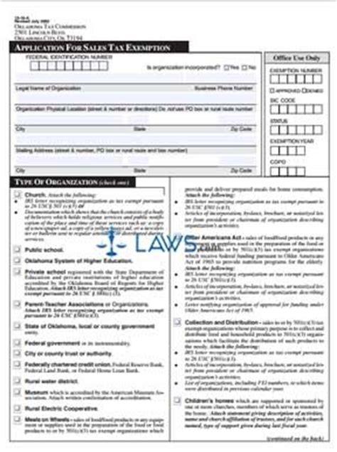 form    application  sales tax exemption tax