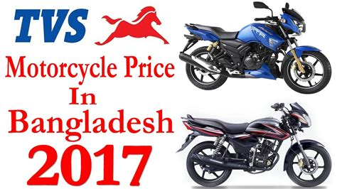new price tvs motorcycle price in bangladesh 2017 apache rtr metro plus stryker