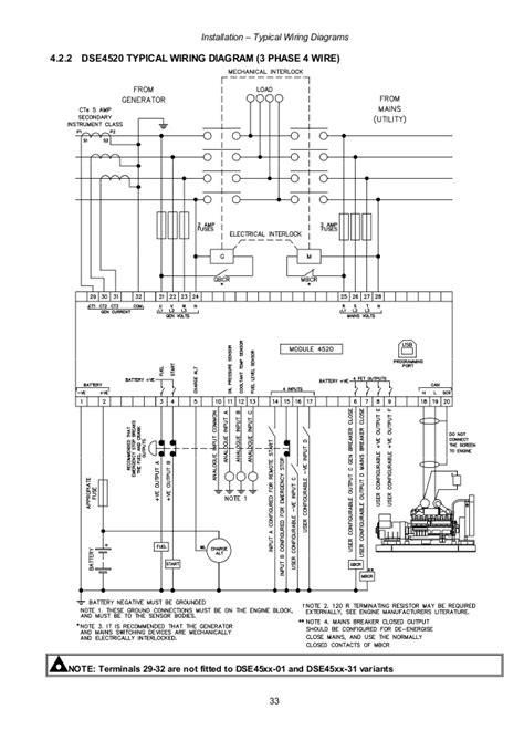dse 7320 wiring diagram sea electronics 7320 free