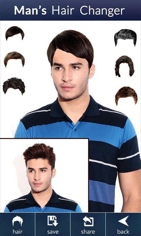 Hair Styles App