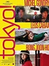 Tokyo! Movie Review & Film Summary (2009) | Roger Ebert