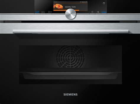 IFA 2014, Day 1   Siemens, Miele, Bosch   Home Appliances