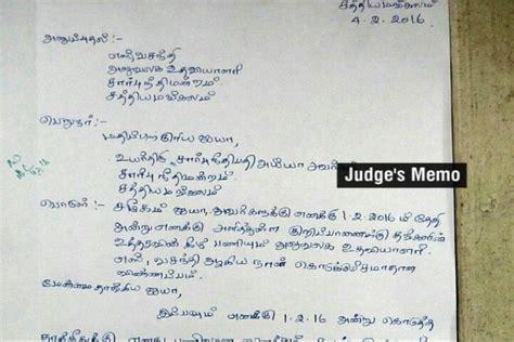 tamil nadu judge serves memo  staff   washing