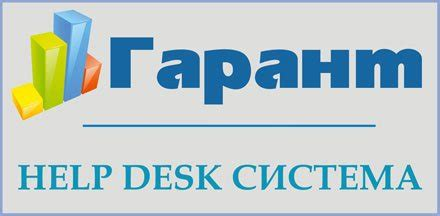 Help Desk система  какви са ползите от нея?. Ticketing System Help Desk. Uline Packing Table. Oak Filing Cabinet 2 Drawer. Office Desk Png. 4.5 Inch Drawer Pulls. How To Decorate A Dining Table. Bed With Built In Desk. White Round Kitchen Table Set