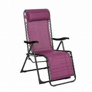 Fauteuil Bain De Soleil : fauteuil d tente silos prune bain de soleil et hamac eminza ~ Teatrodelosmanantiales.com Idées de Décoration