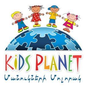 ferrahian preschool education armenian business directory 231