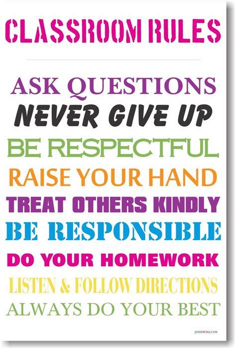 classroom rules   classroom motivational poster