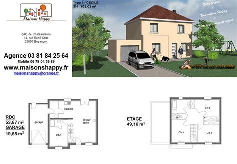 plan de maison 100m2 3 chambres plan maison a etage 100m2
