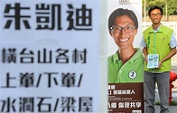 (HK elections) Localist Eddie Chu sweeps into Legco | The ...