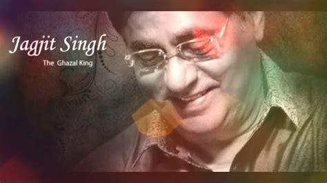 Hoshwalon Ko Khabar Kya By Jagjit Singh