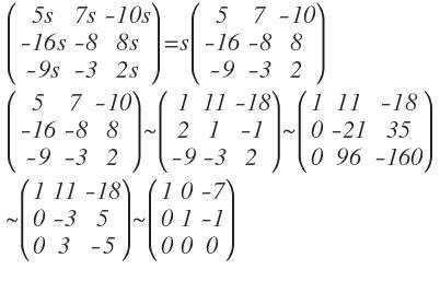 matrix rang berechnen matrix und inverse matrix berechnen