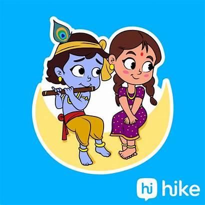 Janmashtami Krishna Radha Cartoon Wishes Gifs Messages