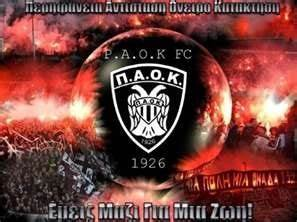 35 best Camisas... Paok Quotes